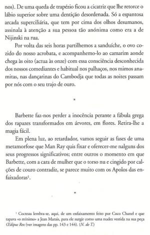 coquetau 2
