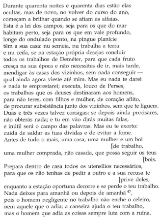 hesiodo 2