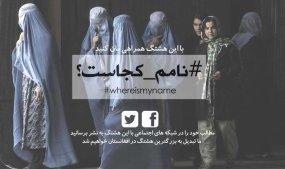 19Afghan-names2-master675